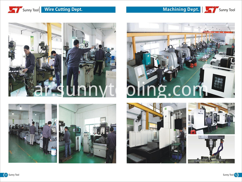 Wire Cutting Department & Machining Department