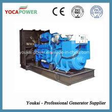 70kw / 87.5kVA Открытый дизельный генератор от Perkins Engine (1104A-44TG2)