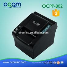 machine d'imprimante thermique (OCPP-802)