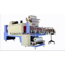 Automatic Shrink Packing Machine (BMD-800A)