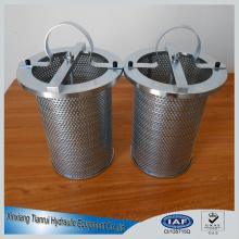 Oil Removal Basket Filter Element