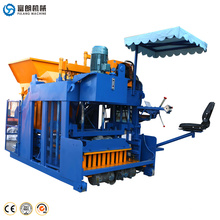 Germany technology concrete cement hollow block brick making machine price