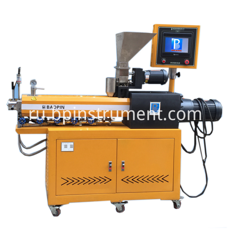 Plc Control Plastic Double Screw Extruder