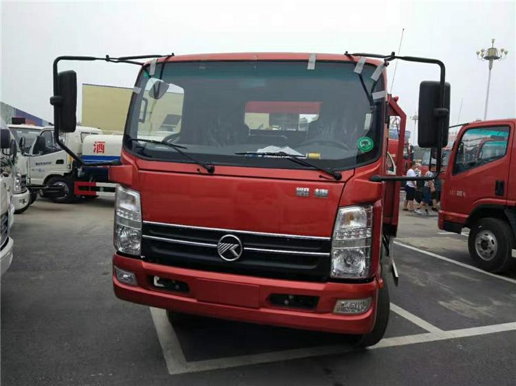 Flat Truck 2