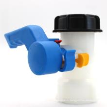 Клапан-бабочка для контейнера IBC DN50 FKM Прокладка