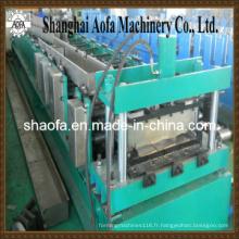Petit pain de feuille de toit d'individu-serrure formant la machine (AF-R1000)