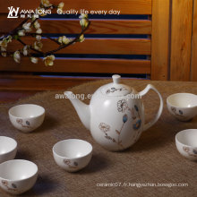 900ml en forme ronde Oriental Design Fine Bone China Tea Set for Wholesale