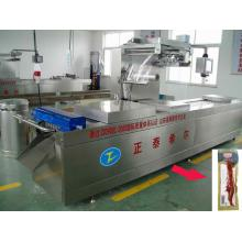 Frozen Chicken Feet  Vacuum Packing Machine