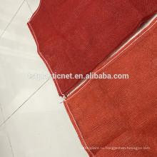 Сетка-мешок для лука