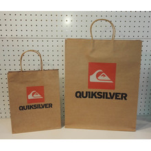 Kraft Paper Shopping Bags Wholesale