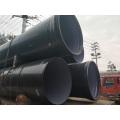 Tubo de aço composto revestido de PE