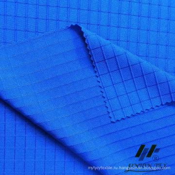 Ткань с полированной тканью Poly Span (# UKT25832)