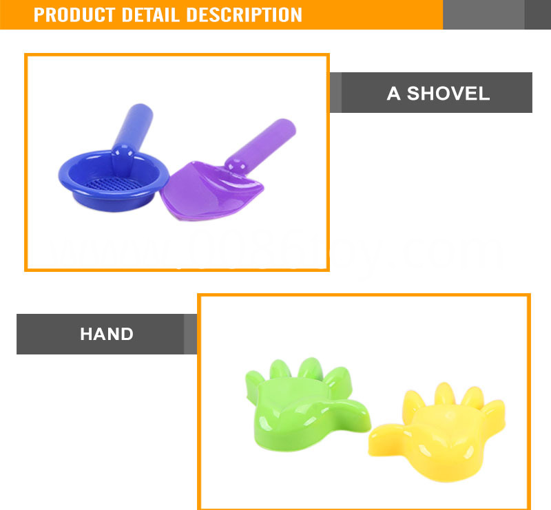 toy kids plastic sand shovels2