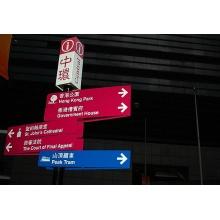 Sinalização direcional Central Hong Kong Road