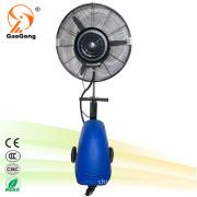 Mist Cooling Fan (MF-I-001)