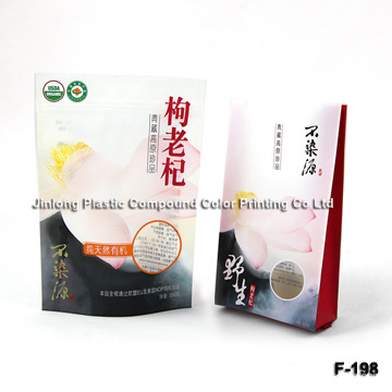 Laminated Material Food Packaging Bag with Side Gusset