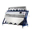 Machine de triage de riz série série RA