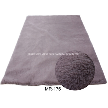 Faux Fur Carpet Rug