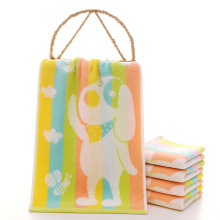 High End Jacquard Kids Towel