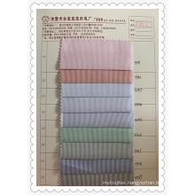 Oxford Woven Striped Shirt Fabric
