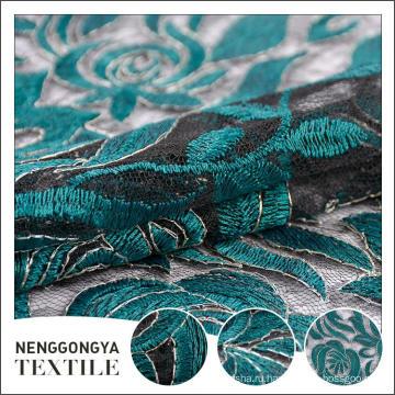 Пользовательские OEM дизайнер мода водорастворимым химический шнурок ткань вышивки