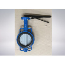 Wafer Butterfly Valve for Electric Power Plant