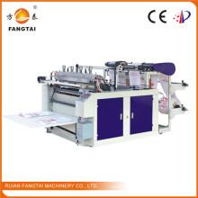Calentamiento de la computadora y sello de calor de corte de la máquina de hacer bolsas (doble fotocélula)