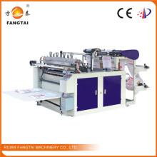 Machine de fabrication de sacs à chaleur et étanche à la machine à ordinateur (double cellule photoélectrique)
