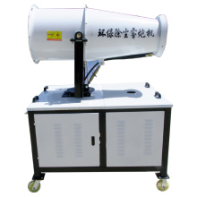 Environmental Protection Dust Removal Gun Fog Machine