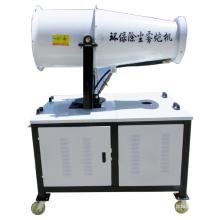 Umweltschutz Entstaubungspistole Nebelmaschine