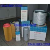FUSHENG air filter