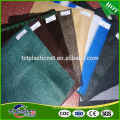 Outdoor windscreen fence screen mesh fabric