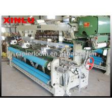 Текстильная рапирная ткацкая машина