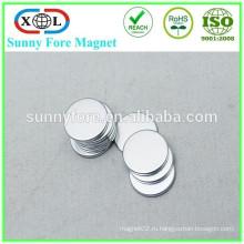купить диск неодимовый магнит форме Гуандун фабрика