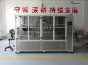 OEM 220v chemical Filling Machine , ISO Pneumatic filling L