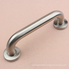 Satin Finished Shower Pull Handle