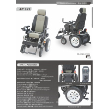 CE Quick Speed Electric Power Wheelchair (XT-FL446)