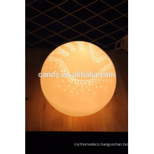 Ball Shape Ceramic Porcelain Table Lamp