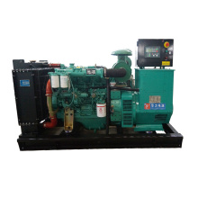 Cheap for Diesel Generator Set With Chinese Engine Low power 30KW Yuchai diesel generator set price supply to Djibouti Wholesale