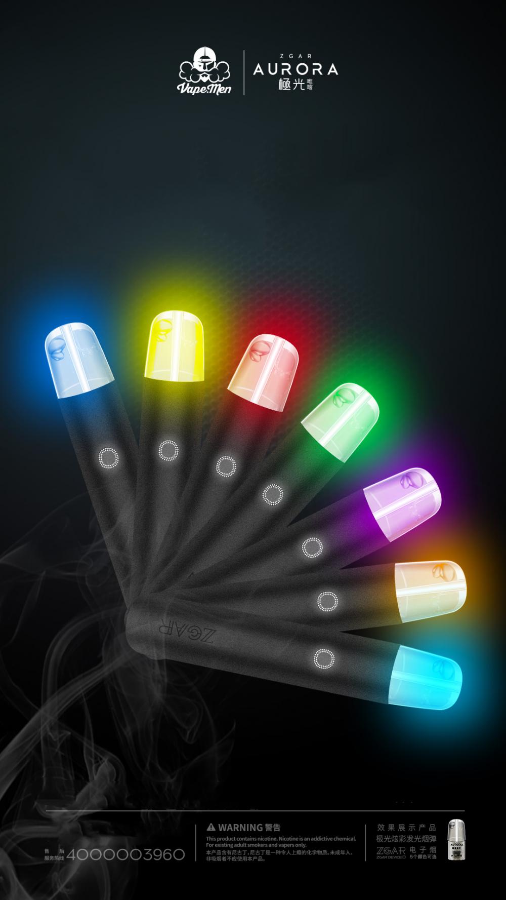 Zgar Colorful Vape Pen E Cigarette Atomizer Device