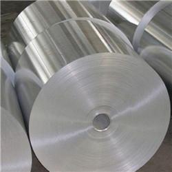 aluminum coil scrap price