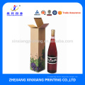 Solid Hard Paper Wine Box Gift Handle Packaging Box