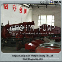 Metal Lined Dewatering Sump Pump for Water Treatment