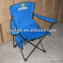 Foldable picnic chair with magazine pocket