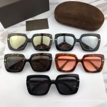 Gafas de sol de moda cuadradas con montura completa