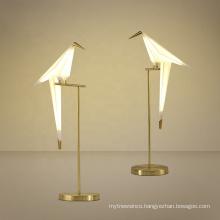 Nordic Art Unique Paper Crane Bird Decorative Bedroom Table lamp