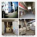 Завод по производству термореактивных порошковых покрытий