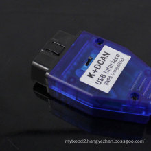 Switched for BMW USB - OBD K + Dcan Diagnostic Cable