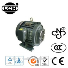 factory price with high speed of ac low speed motor