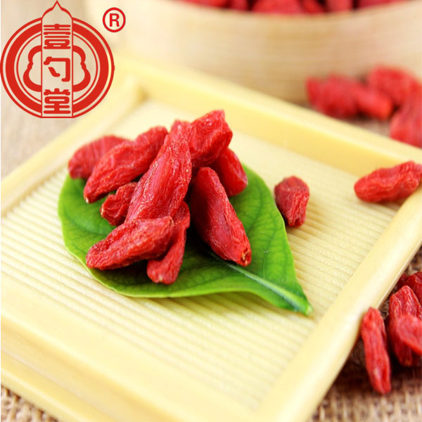 Air Dry Organic Goji Berry
